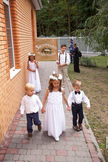 Begrüßt die Braut Streukinder