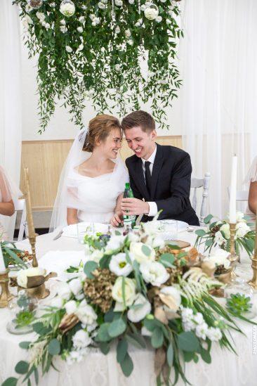 Braut und Bräutigam Speißesaal