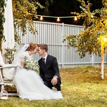Hochzeit in Kiew | Andrey & Luda