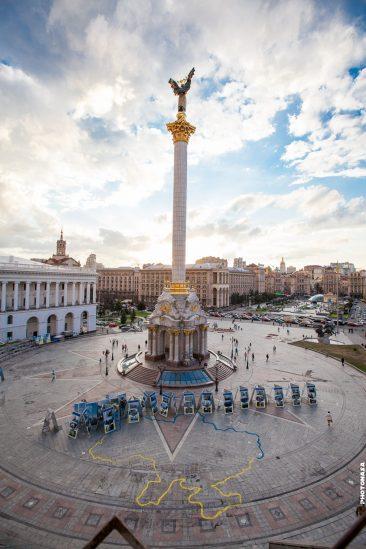 Maidan Nezalezhnosti-Kiew