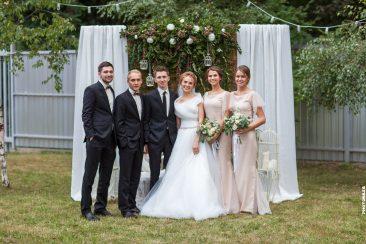 Trauzugen mit Brautpaar